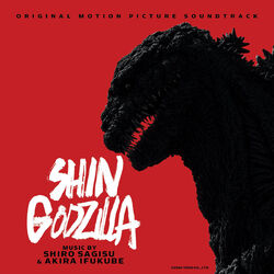 Shin Godzilla - North American digital release