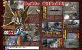 Godzilla VS. Famitsu Scan 2
