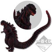 Banpresto Godzilla resurgence figure
