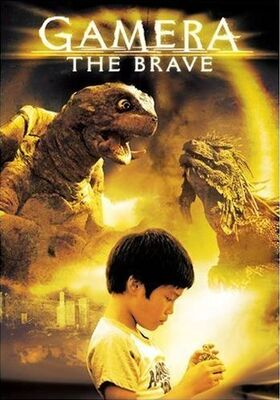 Gamera the Brave Filmplakat