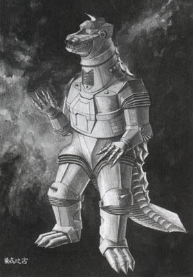 File:Concept Art - Godzilla vs. MechaGodzilla - MechaGodzilla 2.png