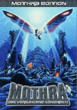 Mothra II Cover