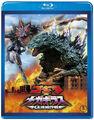 Cover godzilla vs megaguirus jp