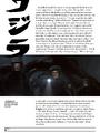 Empire Godzilla Page 12