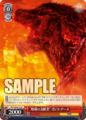 Godzilla City on the Edge of Battle - Godzilla Earth Weiß Schwarz card - 00006
