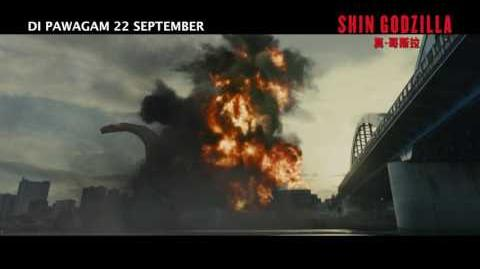 Shin Gojira - Malaysia Trailer