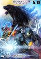 Godzilla x Pacific Rim Uprising - Collaboration poster