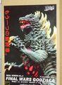 GodzillaFinalWarsUnmade01Ver3
