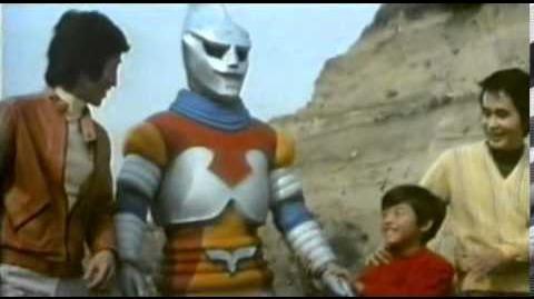 1973 Godzilla vs Megalon Jet Jaguar Song