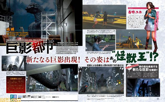 File:Godzilla City In Shadow.jpeg