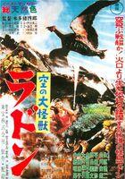 Monster- Die fliegenen Rodan von Osaka