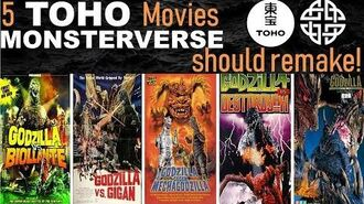 5 Toho Movies Monsterverse Should Remake ll Explained