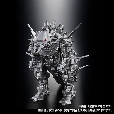 File:Master Detail Movie Monster series - Mechagodzilla - 00005.jpg