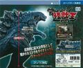 Godzilla Monster Planet - Godzilla Movie Monster Series - Godzilla figure - 00001
