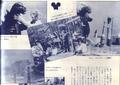 Uchusen -2 page 1