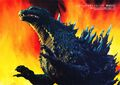 GMMG - Godzilla in Firey Background