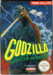 Godzilla - Monsters of Monsters! EUR