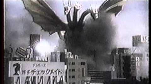 Godzilla Suit Stolen American News Report
