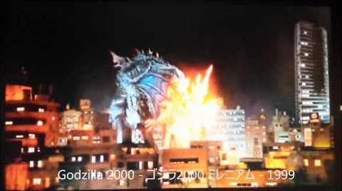 Godzilla Atomic Breath 1954-2014