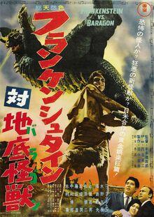 Frankenstein Conquers the World 1965