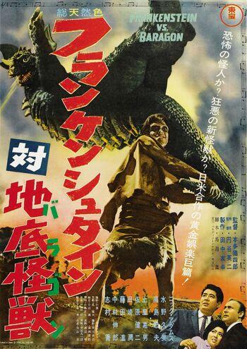 JP poster