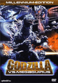 Godzilla Movie DVDs - Godzilla vs. Megaguirus -Splendid Film-