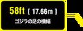Godzilla-Movie.jp - Trivia 6