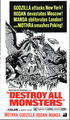 Destroy All Monsters Poster United States 2