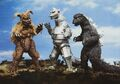 GVMG - Godzilla and King Caesar vs. MechaGodzilla