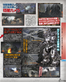 Godzilla PS3 New Magazine