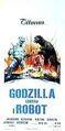 Godzilla vs. MechaGodzilla Poster Italy Thin