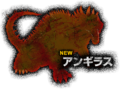 Anguirus PS4 Silhouette