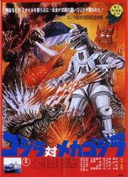 Godzilla 14-gegen King Kong 1