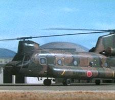 Kawasaki CH-47J