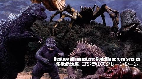 Destroy all monsters Godzilla screen scenes 怪獣総進撃 ゴジラのスクリーンシーン