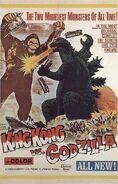 Godzilla 3-Die Rückkehr des King Kong 2