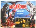 Terror of MechaGodzilla Poster Mexico 1