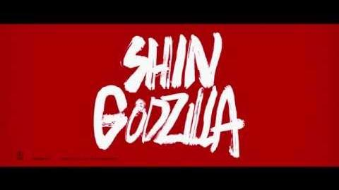 Shin Godzilla - Theatrical Trailer
