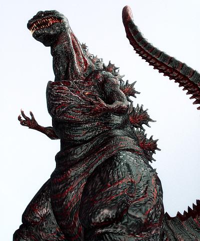 Attractive File:Mmd Shin Godzilla.png