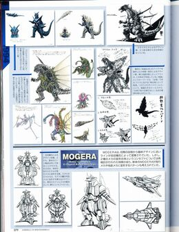 SpaceGodzilla and Moguera full concept art