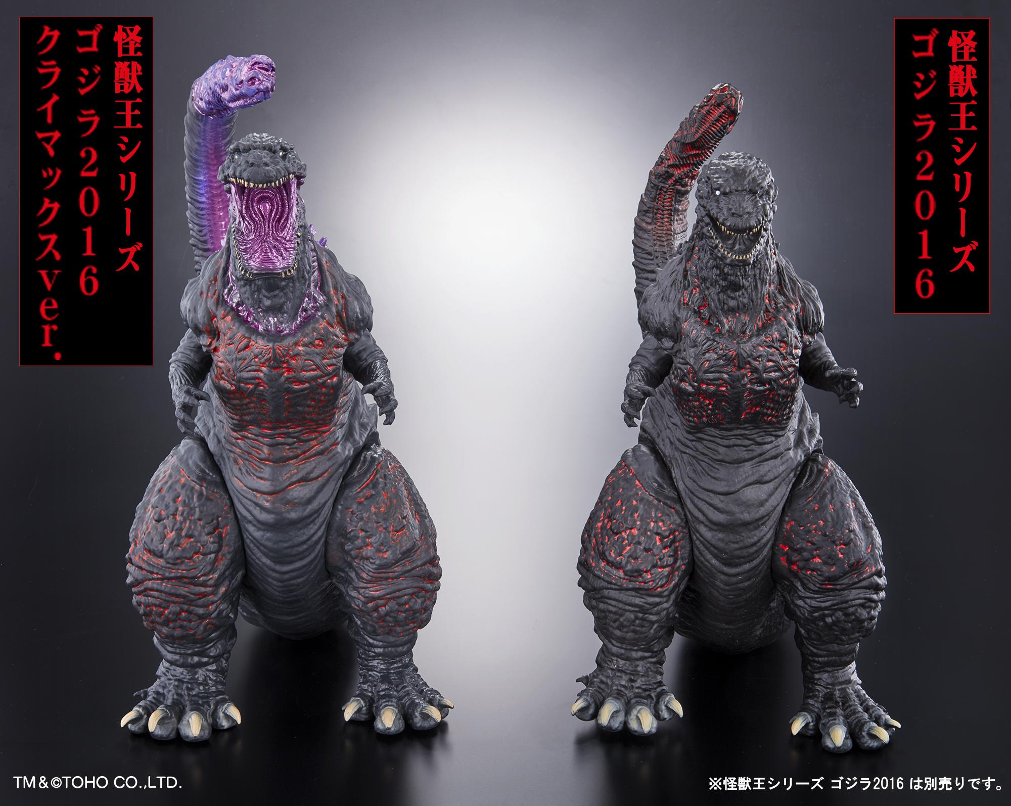 image monster king series godzilla 2016 climax ver 00007