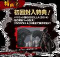 PS3G - Special Website 2