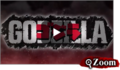 PS3 Godzilla Game Website Text 6