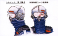 Concept Art - Godzilla vs. Megaguirus - G-Grasper Head Gear 2
