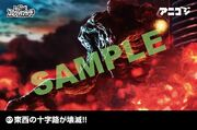 Godzilla The Planet Eater - Toho Special Effects Card Collection - Orga (AniGoji)