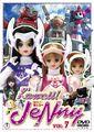 Kawaii! JeNny Volume 7 DVD