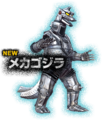 MechaGodzilla 1975 New