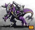 CKC - Lizardra