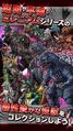 GKC More Monsters