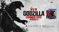 Godzilla - The Game ad thing
